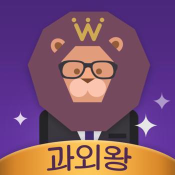 과외왕 - 14년 연속 압도적 1위(68만 회원의 선택)