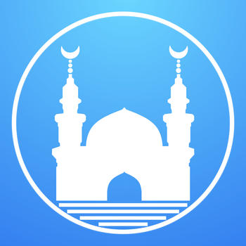 Athan-Pro-pour-Muslim-Horaires-de-pri-re-Islam-avec-Coran-Ramadan-2016