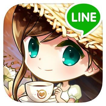 LINE-I-Love-Coffee