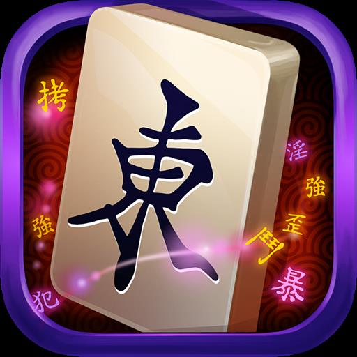 Mahjong-Solitaire-Epic